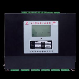 智能电表厂家-陕西宏元电子