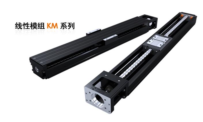 台湾银泰PMI 线性模组KM系列